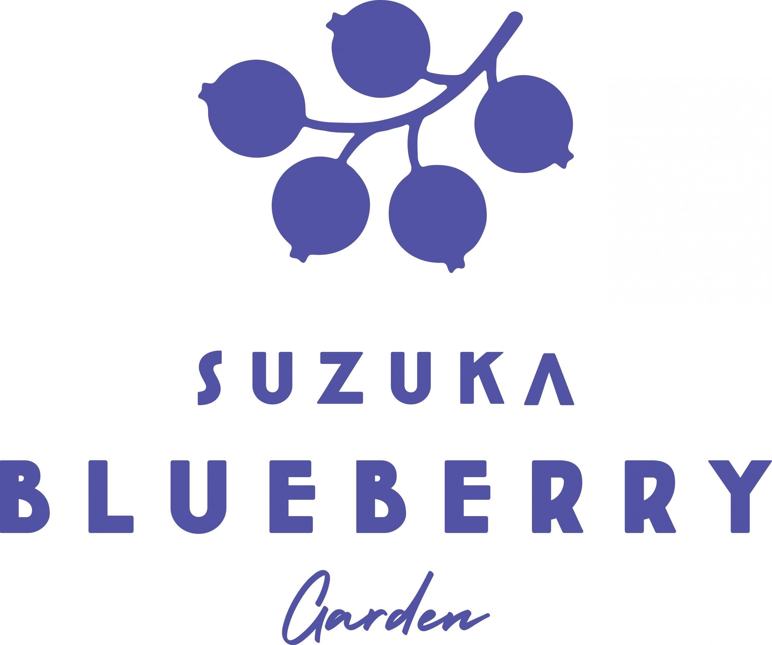 suzuka-berry.com
